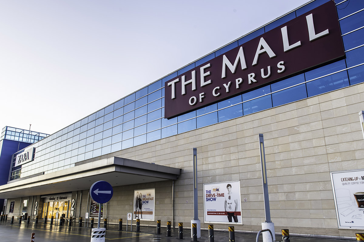 The Mall of Cuprus
